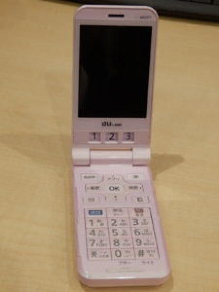 ガラケー 携帯電話を売るなら、福津市の笑福に!高価買取宣言!