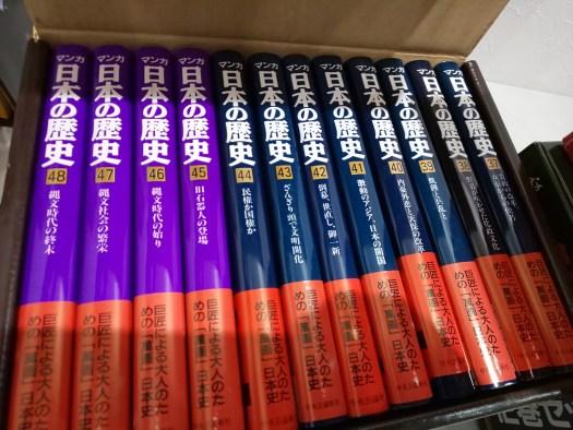 日本の歴史 マンガ 48冊 お買取り致しました! 福津市 笑福 福間店でございます!