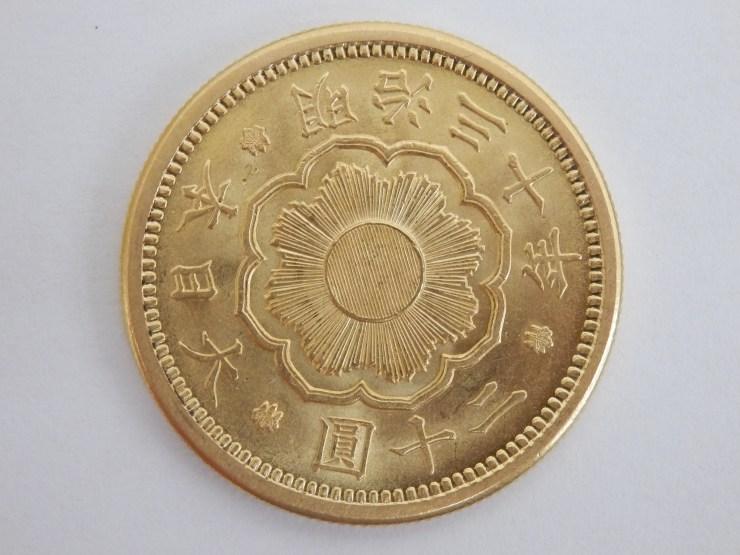 新20円金貨 裏