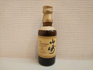 山崎 12年 シングルモルト ウイスキー を買い取りました。