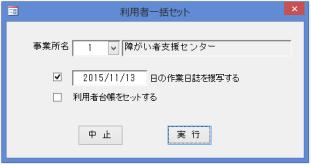 20151120_4