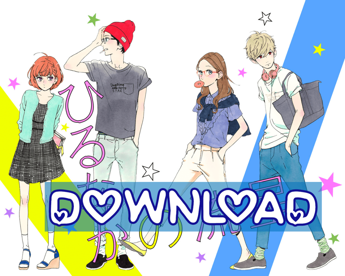 Hirunaka no Ryuusei - Download