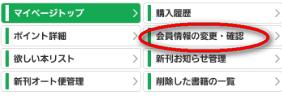 イーブックジャパン参照画像