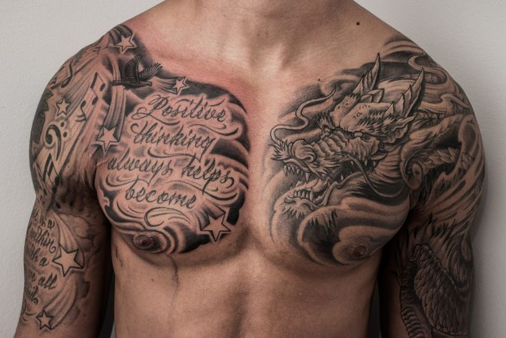55 Amazing Clouds Shoulder Tattoos