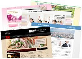 簡単なホームページ作成【実店舗の集客・サイトの集客】大切な3つのポイント