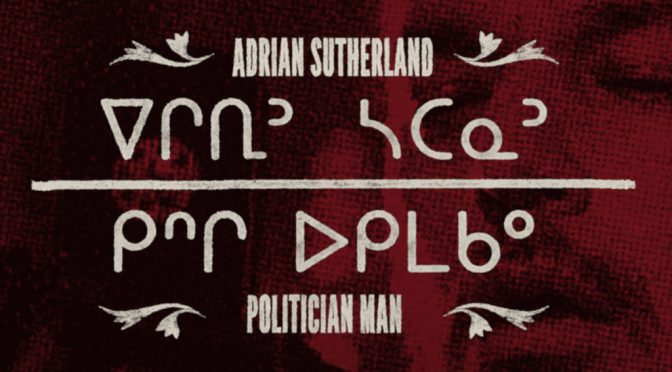 Video Of The Day: Politician Man by Adrian Sutherland
