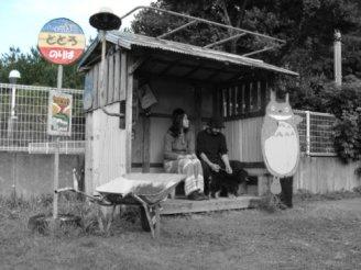 トトロのバス停に座る昭和荘スタッフ