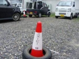 奄美大島南部・古仁屋の喫茶店スヌーピーの駐車場