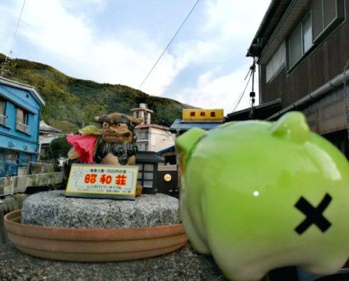 奄美大島のゲストハウス「昭和荘」の玄関口