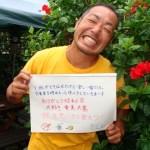 奄美昭和荘に来た一人旅のゲスト