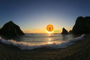奄美・ホノホシ海岸で見る初日の出
