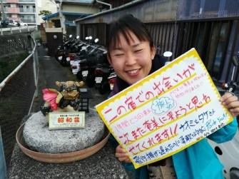 奄美・昭和荘の一人旅リピーター