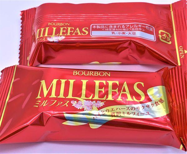 ミルファス ブルボン japanese-sweets-bourbon-millefas-excellent-sweets-series