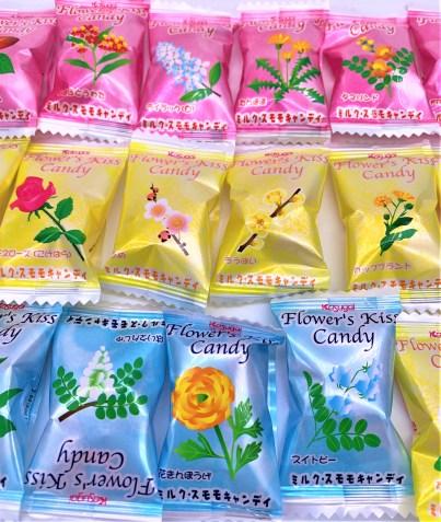 春日井製菓 花のくちづけ 懐かしいお菓子 japanese-nostalgia-candy-flower-kiss-candy-kasugai