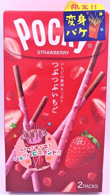 グリコ つぶつぶいちごポッキー  japanese-snacks-glico-tsubutsubu-strawberry-pocky-limited-edition-package-design