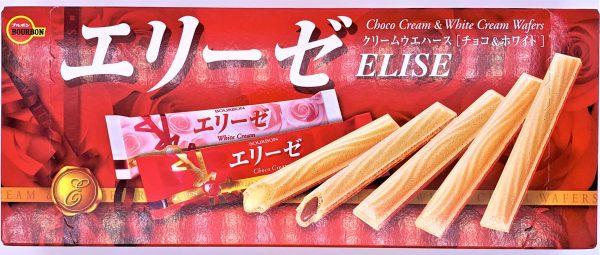 エリーゼ ブルボン 懐かしいお菓子 japanese-nostalgia-snacks-bourbon-elise-chococream-and-whitecream-wafers