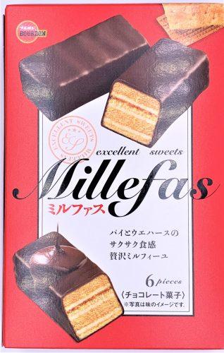 ミルファス ブルボン リニューアル品 japanese-sweets-bourbon-millefas-new-recipe-and-new-package-excellent-sweets-series