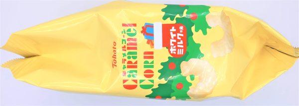 東ハト キャラメルコーン ホワイトミルク味 クリスマス 2019年 期間限定 tohato-caramel-corn-white-milk-christmas-2019-limited-edition