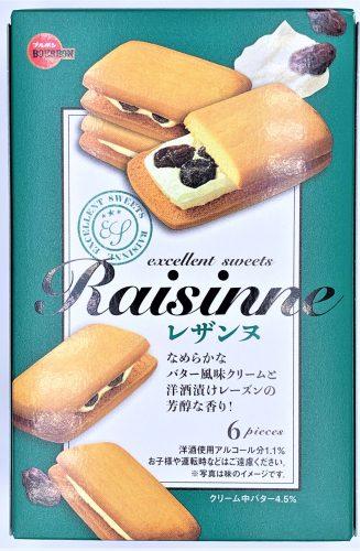 ブルボン レザンヌ エクセレントスイーツ japanese-sweets-bourbon-raisinne-excellent-sweets-series