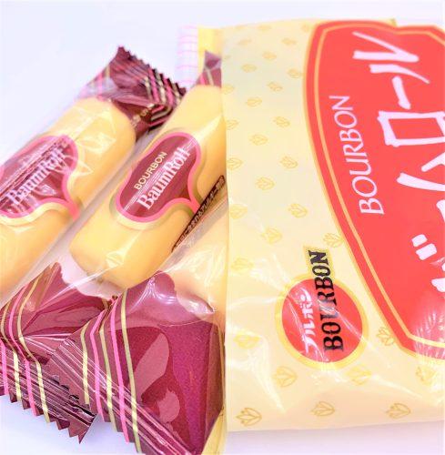 ブルボン バームロール 洋菓子 懐かしいお菓子 japanese-nostalgia-snacks-bourbon-baumroll