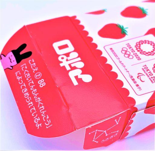明治 アポロ チョコレート 懐かしいお菓子 japanese-nostalgia-snacks-meiji-apollo-chocolate