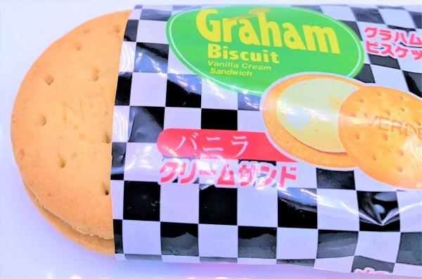 宝製菓 ニューハイミックス アソートビスケット クッキー 懐かしいお菓子 japanese-nostalgia-snacks-takaraseika-new-hi-mix-assorted-biscuits-and-cookies