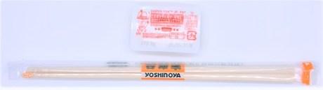 吉野家 牛カルビ生姜丼 特盛 季節限定 2020 japanese-fast-food-yoshinoya-gyukarubi-syouga-don-extra-large-boneless-short-ribs-beef-bowl-ginger-flavors-takeout-2020