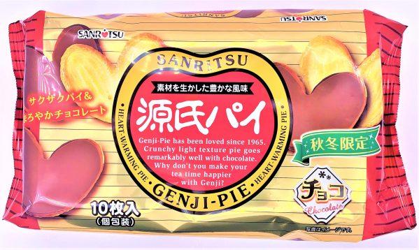 三立製菓 源氏パイ チョコ 秋冬限定 japanese-snacks-sanritsu-genji-pie-chocolate-heart-warming-pie-autumn-and-winter-special