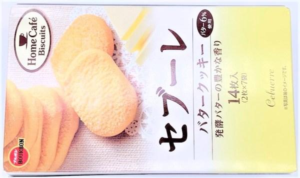 ブルボン セブーレ バタークッキー ホームカフェビスケット お菓子 2020 japanese-snack-bourbon-cebuerre-butter-cookie-home-cafe-biscuits
