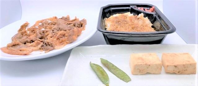 ほっともっと 2020 牛すき海老天重 牛すき重 テイクアウト japanese-fast-food-hottomotto-gyusukiebitenjyu-and-gyusukijyu-beef-sukiyaki-and-tempura-shrimp-lunch-box-2020-takeout