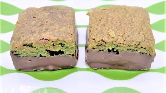 ブルボン ミニ濃厚宇治抹茶ブラウニー 袋 ファミリーパック 2020 抹茶フェア japanese-snacks-bourbon-mini-uji-match-brownie-green-tea-espresso-taste-2020