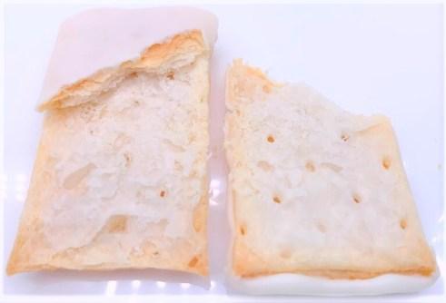 森永製菓 リーフィレモン 瀬戸内レモン味 パイ菓子 期間限定 2020 japanese-snacks-morinaga-leafy-lemon-setouchi-sugar-pie-2020