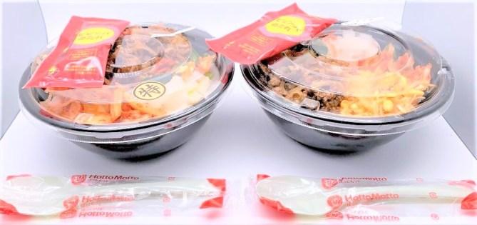 ほっともっと 野菜が摂れるビビンバ 肉増し 期間限定 2020 テイクアウト japanese-fast-food-hottomotto-yasaigatoreru-bibimbap-nikumashi-rice-mixed-with-grilled-beef-and-vegetables-lunch-box-2020-takeout