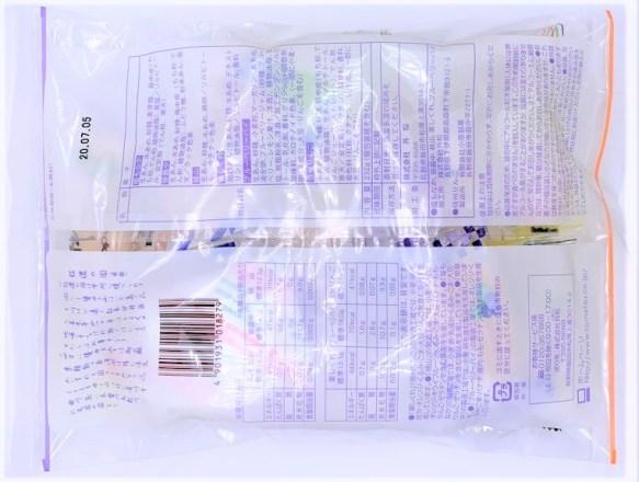 外松 選菓集しなのミックス おばあちゃん菓子 懐かしいお菓子 2020 japanese-nostalgia-snacks-tomatsu-shinano-mix-japanese-sweets-mixed-2020