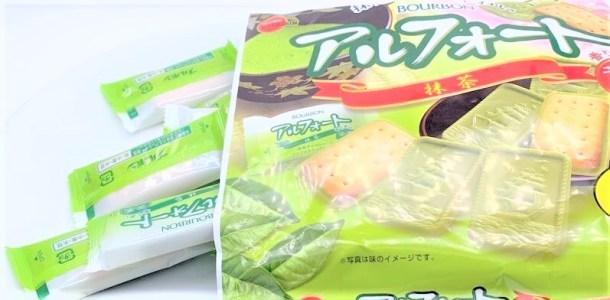ブルボン アルフォート抹茶 袋 抹茶フェア 期間限定 2020 japanese-snacks-bourbon-alfort-match-green-tea-espresso-taste-2020-limited-edition