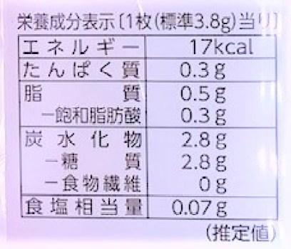 ブルボン ハローキティチーズおかき梅味 サンリオ デザインパッケージ 期間限定 2020 japanese-snacks-bourbon-hello-kitty-cheese-okaki-ume-taste-package-design-sanrio-2020