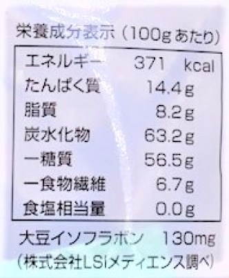 札幌第一製菓 三温糖きなこねじり 懐かしいお菓子 2020 japanese-nostalgia-snacks-sapporo-daiichi-seika-sanonto-kinako-nejiri-light-brown-sugar-roasted-soybean-flour-2020