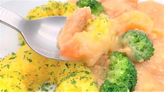 昭和おばさん 手作り夕食4 日本ガーリック ニチガ 無添加トマトパウダー ハウス シチューオンライス 使用 2020 japanese-modest-meal-middle-aged-handmade-dinner-4-garlic-co-nichiga-tomato-powder-with-no-additives-used-for-this-dinner-2020