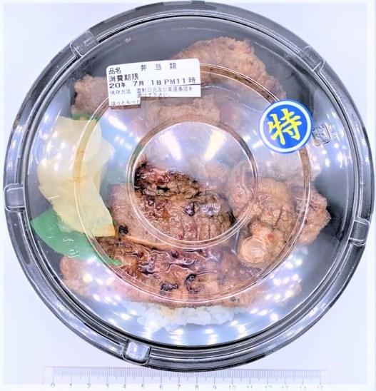 ほっともっと W大判カルビ重 肉2倍 テイクアウト 2020 japanese-fast-food-hottomotto-daburu-oban-karubi-ju-grilled-beef-rib-large-sized-bento-2020