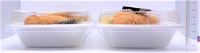 ほっともっと シビ辛キーマカレーのり弁当 2020 テイクアウト japanese-fast-food-hottomotto-shibikara-keema-curry-nori-bento-lunch-box-2020-takeout