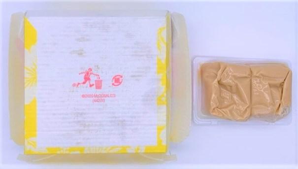 マクドナルド ハワイアンパンケーキ キャラメル&マカダミアナッツ テイクアウト 2020 期間限定 japanese-mcdonalds-hawaian-pancake-caramel-and-macadamia-nuts-2020-limited-edition-to-go