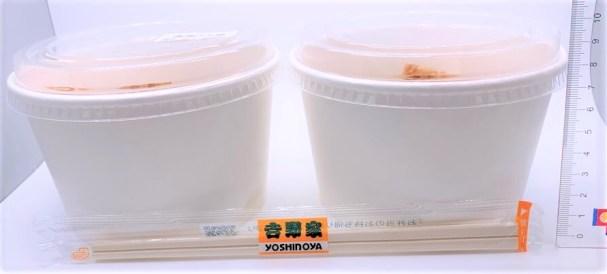 吉野家 から揚げファミリーパック 9個 店舗限定 テイクアウト 2020 japanese-fast-food-yoshinoya-karaage-family-pack-japanese-fried-chicken-2020-takeout