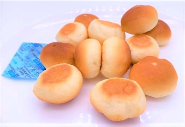 ブルボン クリームあ~んぱん カスタード風味クリーム 箱 お菓子 2020 japanese-snacks-bourbon-cream-an-pan-2020