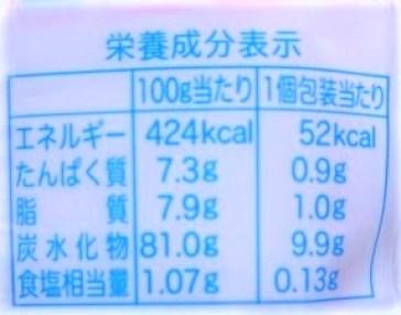 亀田製菓 海老のりあられ ECOパッケージ 袋 お菓子 2020 japanese-snacks-kamedaseika-shrimp-and-seaweed-rice-crackers-2020