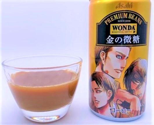 アサヒ飲料 ワンダ 金の微糖 進撃の巨人 コラボ缶 缶コーヒー 2020 japanese-drink-asahiinryo-wonda-gold-canned-coffee-design-attack-on-titan-2020