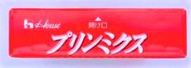 ハウス食品 プリンミクス デザートの素 懐かしいお菓子 2020 japanese-nostalgia-creme-caramel-housefoods-purin-mix-homemade-dessert-2020