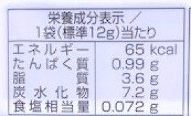江崎グリコ ポッキー贅沢仕立て ミルクショコラ&発酵バタービスキュイ お菓子 2020 japanese-snacks-glico-mikado-zeitaku-milk-chocolate-2020