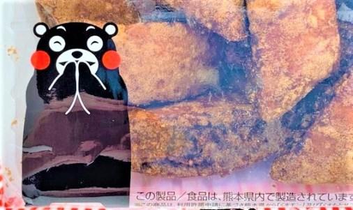 くらし良好 黒棒 くらしのおかしシリーズ 小袋 お菓子 2020 japanese-snacks-kurashiryoukou-kurobo-raw-sugar-small-cookie-2020