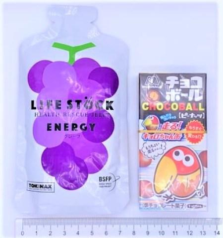ワンテーブル ライフストック エナジー グレープ パウチ型 ゼリー飲料 防災備蓄 2020 japanese-emergency-rations-onetable-life-stock-energy-grapes-flavored-jelly-2020
