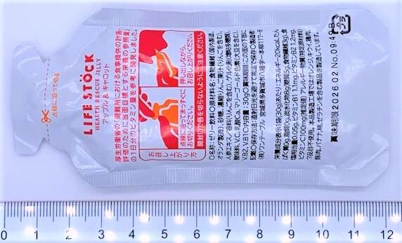 ワンテーブル ライフストック アップル&キャロット パウチ型 ゼリー飲料 防災備蓄 2020 japanese-emergency-rations-onetable-life-stock-apple-and-carrot-flavored-jelly-2020